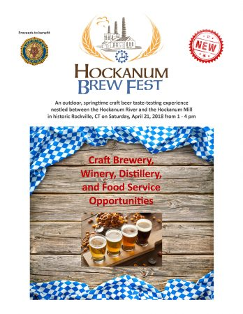 Hockanum Brew Fest @ Hockanum Mill